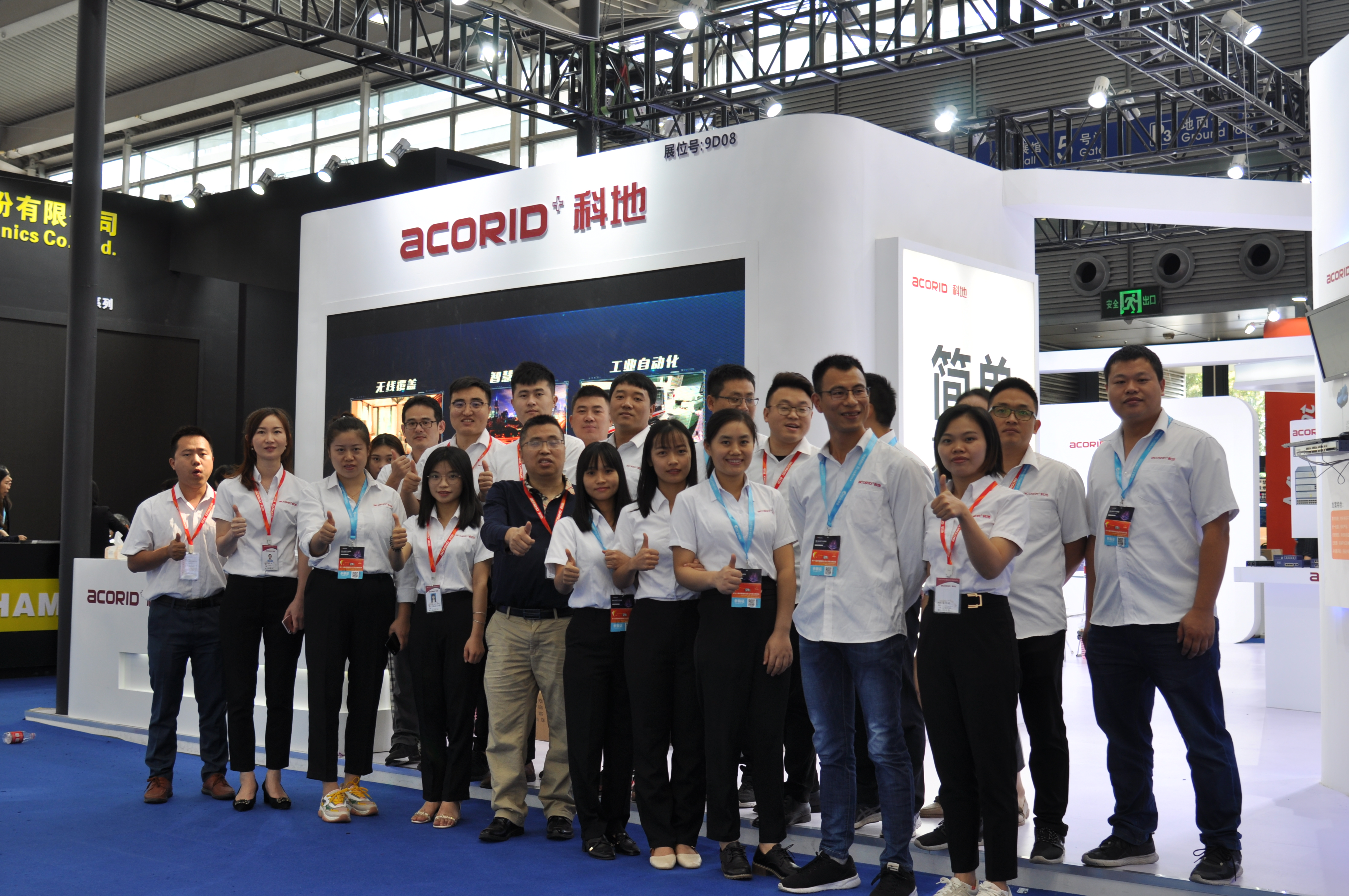 Acorid Launched New Porducts at CPSE Shenzhen 2019
